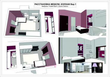 Дизайн проект экспресс квартиры